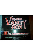 DJ-BAR[VANITY BOX]