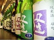 究極の限定酒【隆】
