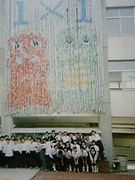 ☆堺東高校27期生元イチ☆