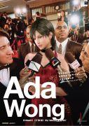 エイダ・ウォン <Ada.Wong>