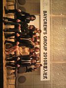 ベイクルーズ2010年度内定者の会
