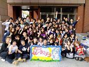 2012年度龍谷大学新入生へ