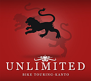 UNLIMITED-関東バイクツーリング