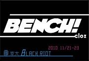 BENCH!cloz