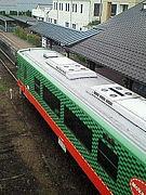 栃木・茨城で遊びたい