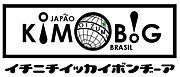 KiMOBiG brasil