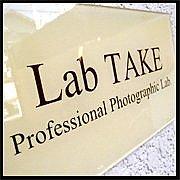 Lab TAKE ラボテイク 暗室