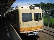 伊予鉄800系銚子電鉄2000系