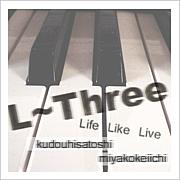 L〜Three(Life Live Like)
