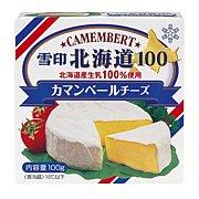 雪印北海道カマンベールチーズ