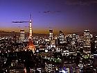 Tokyo異業種交流会☆LEXUS☆