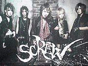 †SCREW コスプレ†