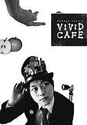 ☆Vivid Cafe★