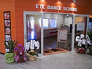 ETCダンススクール 南越谷校