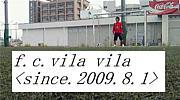 FC VILA VILA