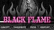 BLACKFLAME ブラックフレイム