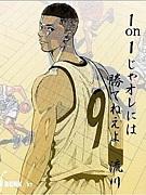 アクションバスケットボール