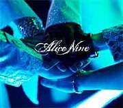 Alice Nine【GEMINI】