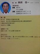 2008入学早稲田商37組