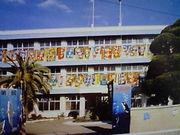 愛媛県立宇和島水産高校