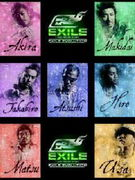 EXILE!LOVE