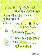eighterレンジャー∞