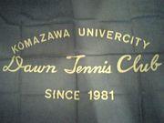DAWN TENNIS CLUB