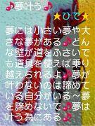 セレブ〜宮崎版〜