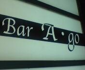 Bar A・go