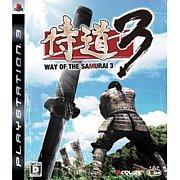 侍道3 PS3版