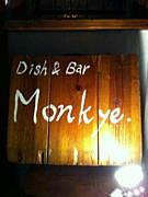 BAR MONKYE