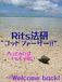 """Rits法研""""ゴッドファーザー!!"""""""