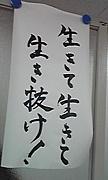 KTC横浜*イベント実行委員会