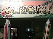soracara(ソラカラ)