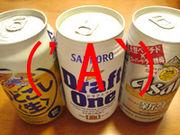 アンチ第3のビール