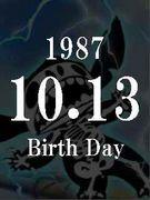 1987年10月13日生まれ