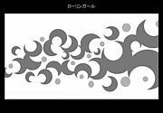【初音ミク】ローリンガール