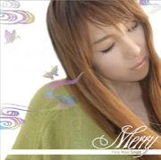 チバリヨ〜MERRY!!! Ver.2.0