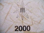 ∞小野ッ子2000年卒業組∞