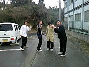 フリ-戦隊☆GR処理班