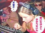 DJ 始めたい人 気になる人☆