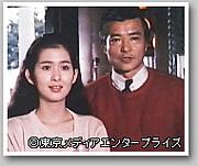 緒形拳主演版 おみやさん
