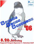 長崎ペンギン水族館ボランティア