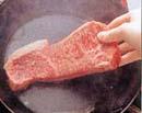 レアステーキがお好き