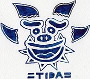沖縄北部TIDA♪