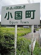 渋海会 since1984