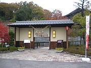 日本フロボウラー友の会