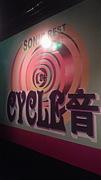 CYCLE音 と音もダチ♪