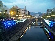 長崎夜市(中島川・眼鏡橋)