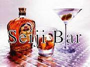 Seiji Bar